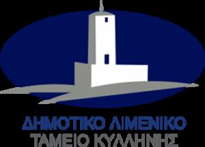 Δημοτικό λιμενικό ταμείο Κυλλήνης